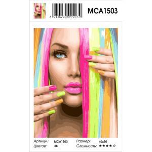 """MCA1503 Картина по номерам """"Радуга волос"""", 40х50 см"""