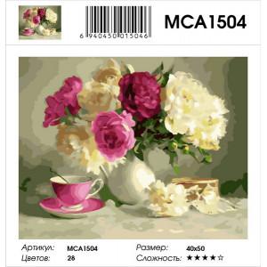 """MCA1504 Картина по номерам """"Пышные разноцветные пионы"""", 40х50 см"""