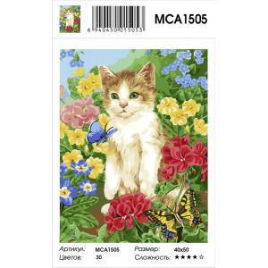 """MCA1505 Картина по номерам """"Котенок в саду"""", 40х50 см"""