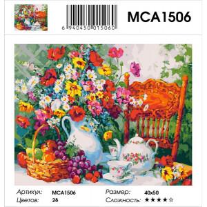 """MCA1506 Картина по номерам """"Время для чаепития"""", 40х50 см"""