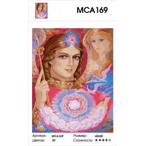 """МСА169 (GX27798) Картина по номерам """"Архангел Самуил"""" 40х50 см"""