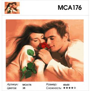 """МСА176 (GX27874) Картина по номерам """"Аромат любви"""" 40х50 см"""