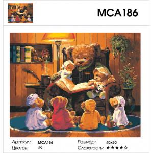 """МСА186 (GX27843) Картина по номерам """"Сказки на ночь"""" 40х50 см"""