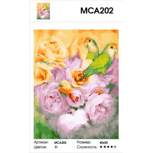 "МСА202 (GX27801) Картина по номерам ""Птички на цветах"" 40х50 см"