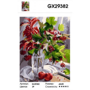 """GX29382 Картина по номерам  """"Букет калины"""",  40х50 см"""