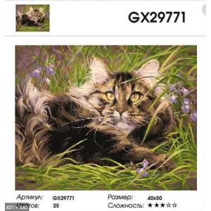 "GX29771 Картина по номерам  ""Кот в траве"",  40х50 см"