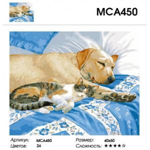 """МСА450 Картина по номерам  """"Сладкие сны"""",  40х50 см"""