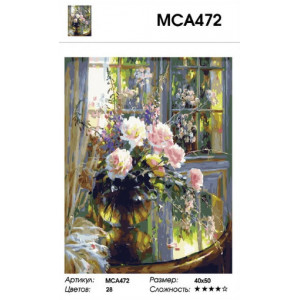 """МСА490 Картина по номерам  """"Лиса у воды"""",  40х50 см"""