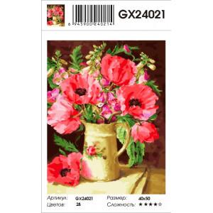 Картина по номерам 40х50 GX 24021 Алые маки