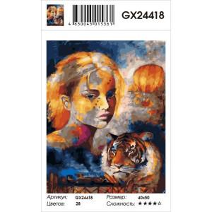 GX24418 Тесная связь Картина по номерам 40х50 см