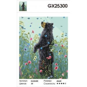 "GX25300 Картина по номерам ""Медведь и бабочки на лугу"", 40х50 см"