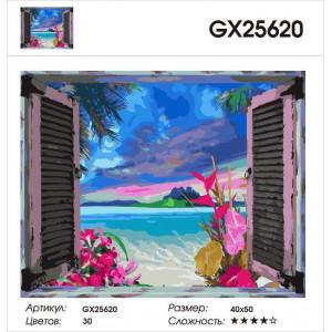 "GX25620 Картина по номерам ""Тропический вечер за окном"", 40х50 см"