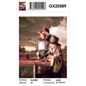 GX25889 Дети Техаса Картина по номерам 40х50 Эксклюзив!!!
