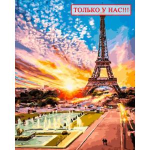 Картина по номерам 40х50 Эксклюзив!!! Эйфелева башня на закате 40x50 см