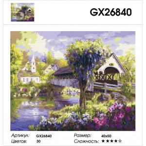 """GX26840 Картина по номерам """"Мост через реку"""", 40х50 см"""