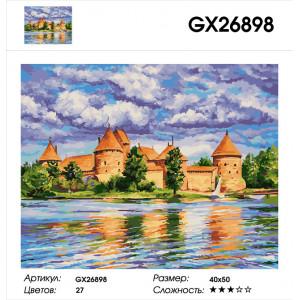 """GX26898 Картина по номерам """"Крепость у реки"""", 40х50 см"""