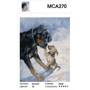 """МСА270 Картина по номерам """"Давай дружить"""", 40х50 см"""