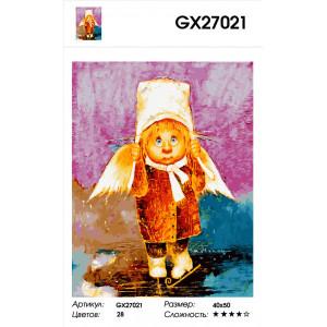 "GX27021 Картина по номерам ""Ангелочек на коньках"" 40х50 см"