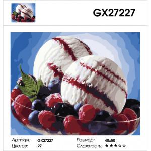 "GX27227 Картина по номерам ""Пломбир с ягодами"" 40х50 см"