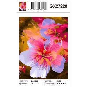 Картина по номерам 40х50 GX 27228 Эксклюзив!!! Нежные цветы