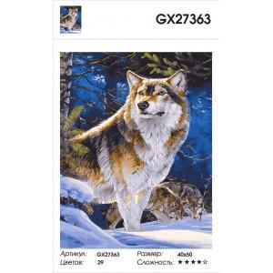 "GX27363 Картина по номерам ""Вожак"" 40х50 см"