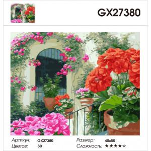 "GX27380 Картина по номерам ""Цветущая герань"" 40х50 см"