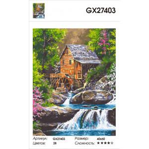 """GX27403 Картина по номерам """"Мельница у лесной реки"""" 40х50 см"""