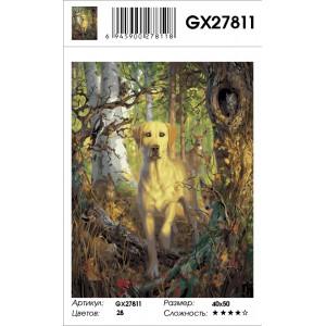 Картина по номерам 40х50 GX 27811 В сердце леса