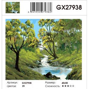 Картина по номерам 40х50 GX 27938 Лесной пейзаж