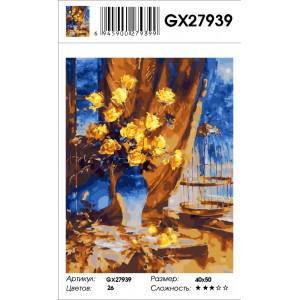 Картина по номерам 40х50 GX 27939 Цветочная композиция