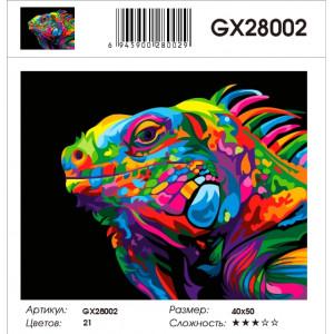 Картина по номерам 40х50 GX 28002 Радужная игуана