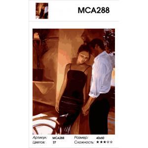 """МСА288 Картина по номерам """"Чувства влюбленных"""", 40х50 см"""