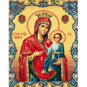 Картина по номерам GX29053 Богородица 40x50 см