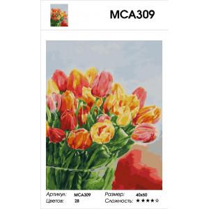 """МСА309 Картина по номерам """"Букет тюльпанов"""", 40х50 см"""