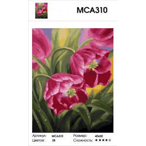 "МСА310 Картина по номерам ""Яркие тюльпаны"", 40х50 см"