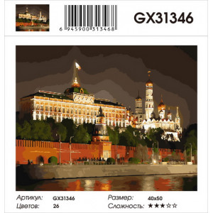 GX31346 картина по номерам Кремль 40x50 см