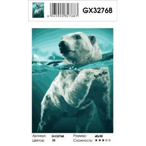 Картина по номерам 40х50 GX 32768/OK 10771 Эксклюзив!!! Белый медведь