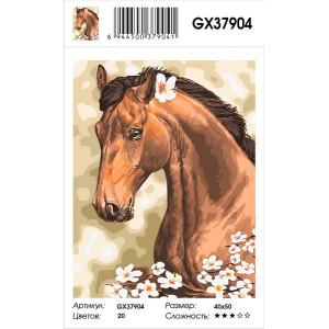 """GX37904 Картина по номерам """"Конь на лугу"""" 40х50 см"""
