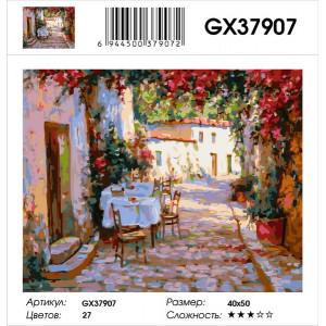 """GX37907 Картина по номерам """"Маленькое кафе"""" 40х50 см"""