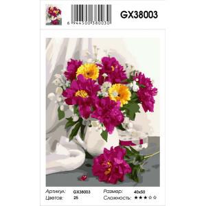 """GX38003 Картина по номерам """"Яркий букет"""" 40х50 см"""