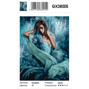 "GX38005 Картина по номерам ""Морская богиня"" 40х50 см"