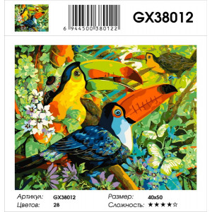 "GX38012 Картина по номерам ""Яркие туканы"" 40х50 см"
