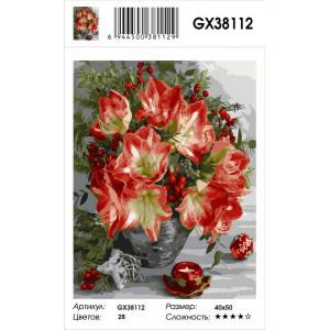 "GX38112 Картина по номерам ""Композиция из цветов"" 40х50 см"