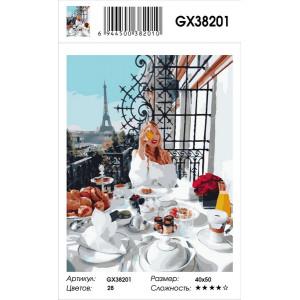 """GX38201 Картина по номерам """"Роскошный завтрак"""" 40х50 см"""