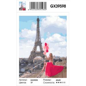 """GX39598 Картина по номерам """"Мечты сбываются в Париже"""" 40х50 см"""