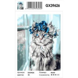"GX39626 Картина по номерам ""Кошка в ярком венке"" 40х50 см"