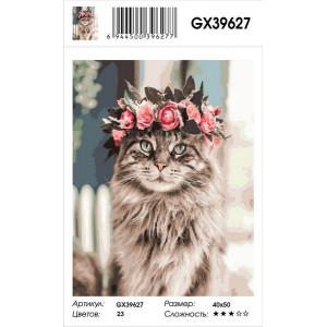 """GX39627 Картина по номерам """"Кошка в розовом венке"""" 40х50 см"""