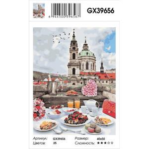"""GX39656 Картина по номерам """"Завтрак в Чехии"""" 40х50 см"""
