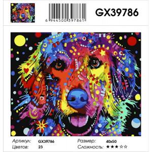 "GX39786 Картина по номерам ""Весёлый Лабрадор"" 40х50 см"