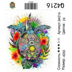 РН Q4216 Цветная черепаха, 40х50 см